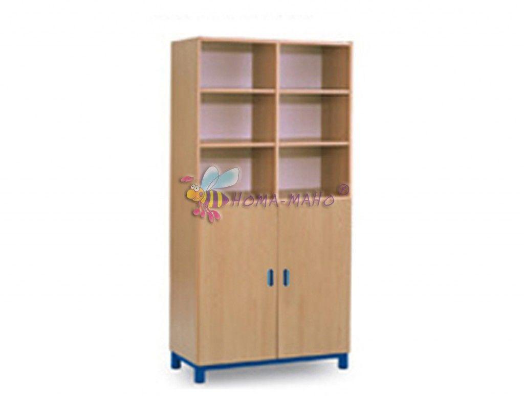 Mobiliario Escuelas Infantiles armario mixto
